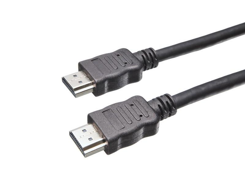 Bachmann HDMI Kabel 3m 918.0192